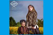 رونمایی از گریم رعنا آزادیور در سریال «جیران» حسن فتحی