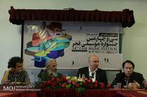 نشست خبری سی و چهارمین جشنواره موسیقی فجر