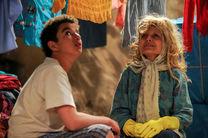 توزیع فیلم سینمایی بیست و یک روز بعد در شبکه نمایش خانگی