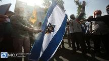 مـراســم نـمادیـن روز جهانی قدس در میدان فلسطین
