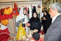 نمایشگاه نقش زنان مازندرانی در اقتصادی مقاومتی برگزار می شود