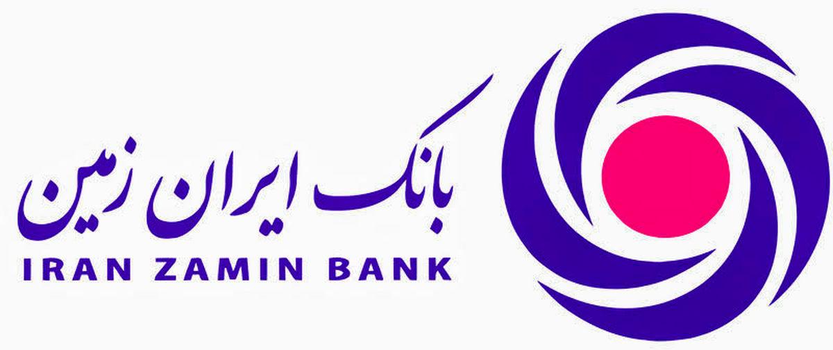 تعطیلی شعب بانک ایران زمین در استان کرمان به منظور پیشگیری از شیوع کرونا