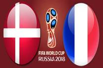 ساعت بازی دانمارک و فرانسه در جام جهانی