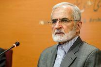ثبات و امنیت افغانستان اولویت  ایران است