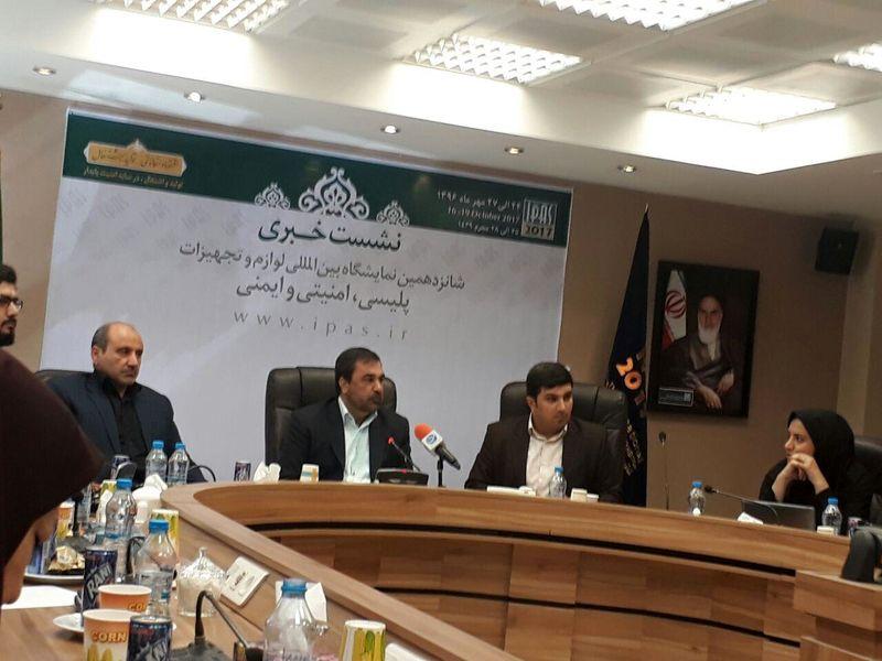 37 اختراع ایرانی در 27 غرفه عرضه می شود