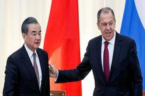 چین و روسیه به دنبال ایجاد اتحاد نظامی نیستند