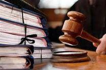 مصالحه 79 درصدی پرونده های قضائی کلانتری های اصفهان در آبان ماه