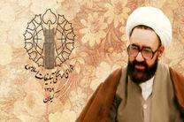شهید مطهری بازوی توانمند پیکره انقلاب اسلامی بود