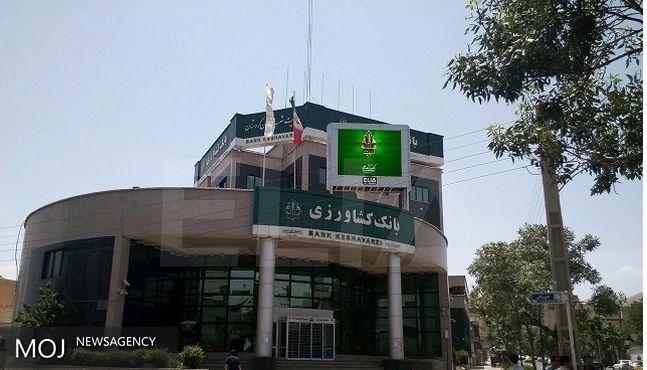 احداثواحد مرغداری ۳۰ هزار قطعه ای با تسهیلات بانک کشاورزی استان خراسان شمالی