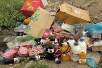 اغذیه فروشیها و نانواییها در صدر شکایات مردمی