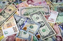 قیمت دلار دولتی ۳۰ بهمن ۹۸/ نرخ ۴۷ ارز عمده اعلام شد