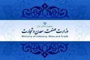 حمایت وزارت صنعت از افزایش تعرفه واردات محصولات مشابه دانش بنیان/رتبه پنجم ایران در ساخت دستگاههای همودیالیز در جهان