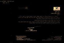اعتراض فدراسیون کشتی ایران به مافیای داوری در المپیک