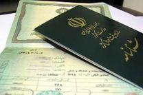 شرکت در انتخابات منوط به داشتن شناسنامه و شماره ملی
