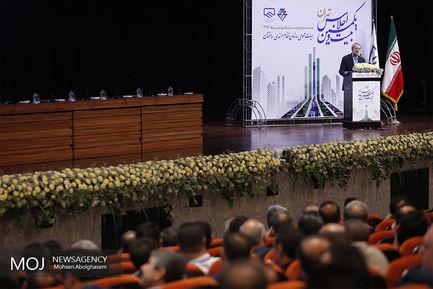 اجلاس سالانه هیات عمومی سازمان نظام مهندسی کشور