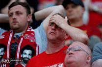 بازداشت ۱۸ نفر پس از پایان بازی رئال مادرید و لیورپول