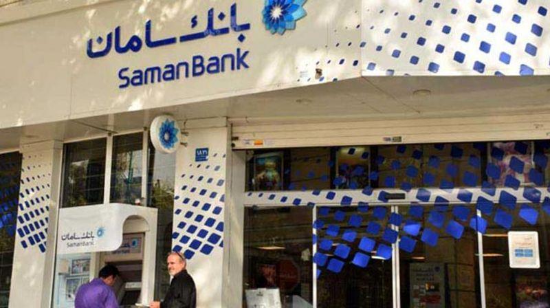 بانک سامان، محبوبترین بانک ایران در سال 1397