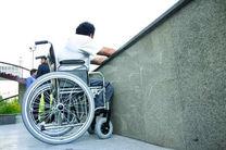 تشکیل هزار پرونده جدید معلولان در بهزیستی قم