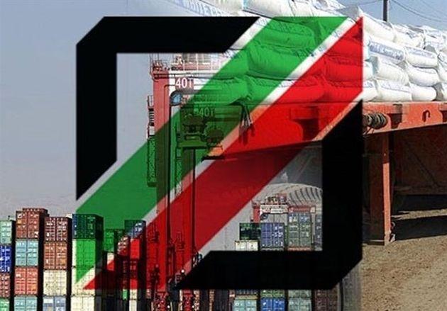تبادل اسناد صادراتی ایران و ترکیه الکترونیکی شد