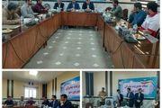 برگزاری اولین جلسه ستاد مدیریت بحران