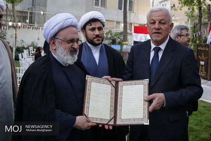 جشن+آزادی+موصل+در+سفارت+عراق+در+تهران (2)