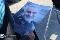 گرامیداشت اولین سالگرد شهادت سردار سلیمانی در کابل