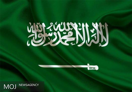 کاهش شدید رشد اقتصاد غیرنفتی عربستان در سال ۲۰۱۶