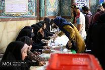 آدرس شعب اخذ رای انتخابات مجلس در تهران اعلام شد