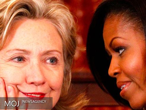 انتخابات آمریکا / حمایت تمام و کمال همسر اوباما از هیلاری کلینتون