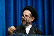 جبهه مقاومت اسلامی مبارزه در برابر جبهه کفر و آمریکا را دنبال میکند
