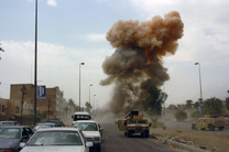 انفجار در حوزه پنجم امنیتی شهر کابل