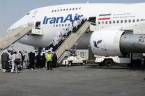 برنامه پروازهای بازگشت حجاج بیت الله الحرام