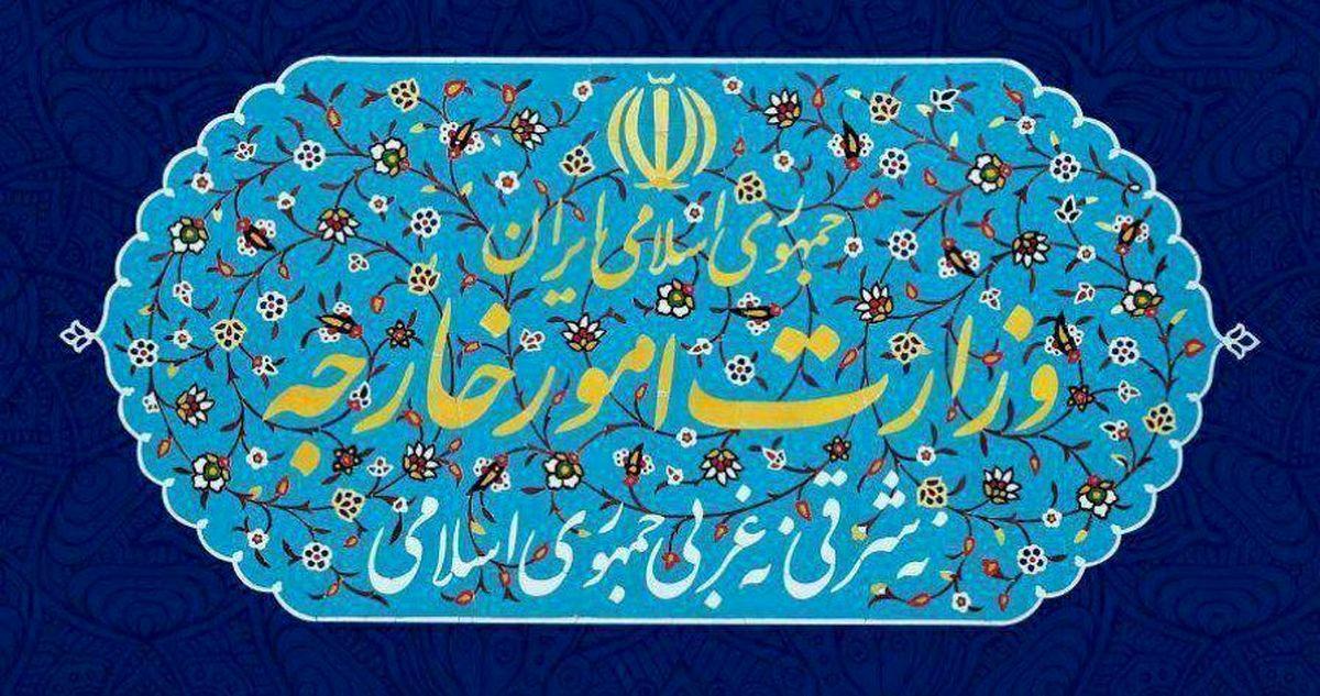 سفیر اسلونی در تهران به وزارت امور خارجه احضار شد