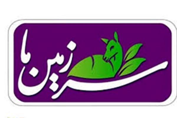 برنامه سرزمین ما با حضور شهردار تهران پخش می شود