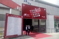تهران میزبان چهارمین نمایشگاه بینالمللی املاک و مستغلات