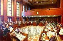 برگزاری جلسه هیات عمومی دیوان عالی کشور