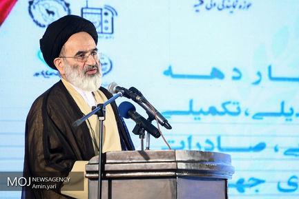 افتتاح نمایشگاه دستاوردهای چهل سال مدیریت جهادی
