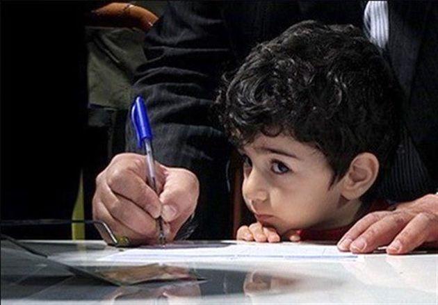 نظارت مستقیم آموزشوپرورش کرمانشاه بر نحوه ثبتنام دانش آموزان