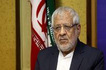 ایران به هیچ وجه از حقوق مسلم هستهای صلح آمیز کوتاه نیامده و نخواهد آمد