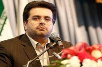 تقویت بخش ارزی بانک رفاه می تواند به چرخه اقتصاد استان اصفهان کمک کند