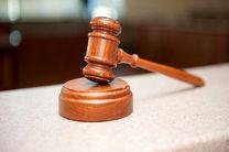 دادگاهی در ترکیه 18 عضو شبکه گولن را به حبس ابد محکوم کرد
