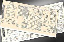 ثبت اطلاعات 32 میلیون مشترک برای حذف قبوض کاغذی برق