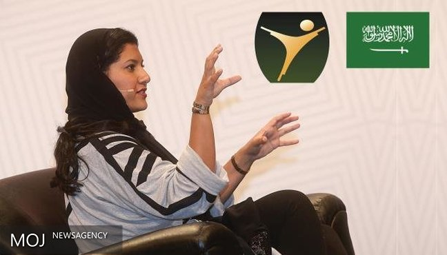 یک زن برای اولین بار در یک پست ورزشی در عربستان انتخاب شد