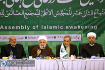 دوازدهمین نشست شورای عالی مجمع جهانی بیداری اسلامی