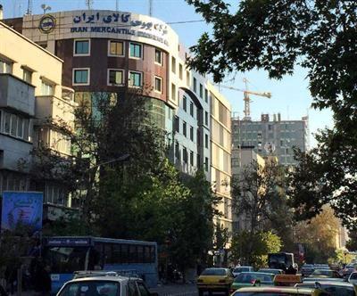 رشد 74 درصدی حجم معاملات در بورس کالای ایران