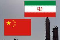 توسعه میدان نفتی یادآوران به ساینوپک چین واگذار شد