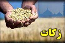 استقرار 300 پایگاه جمعآوری زکات فطریه در مازندران
