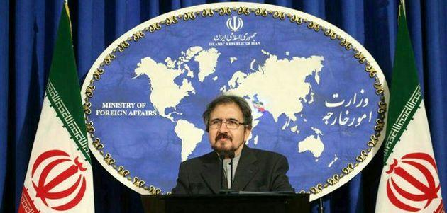 ایران اقدام تروریستی در استکهلم را محکوم کرد