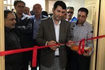 پنج طرح عمرانی خدماتی در کانون اصلاح و تربیت اصفهان افتتاح شد