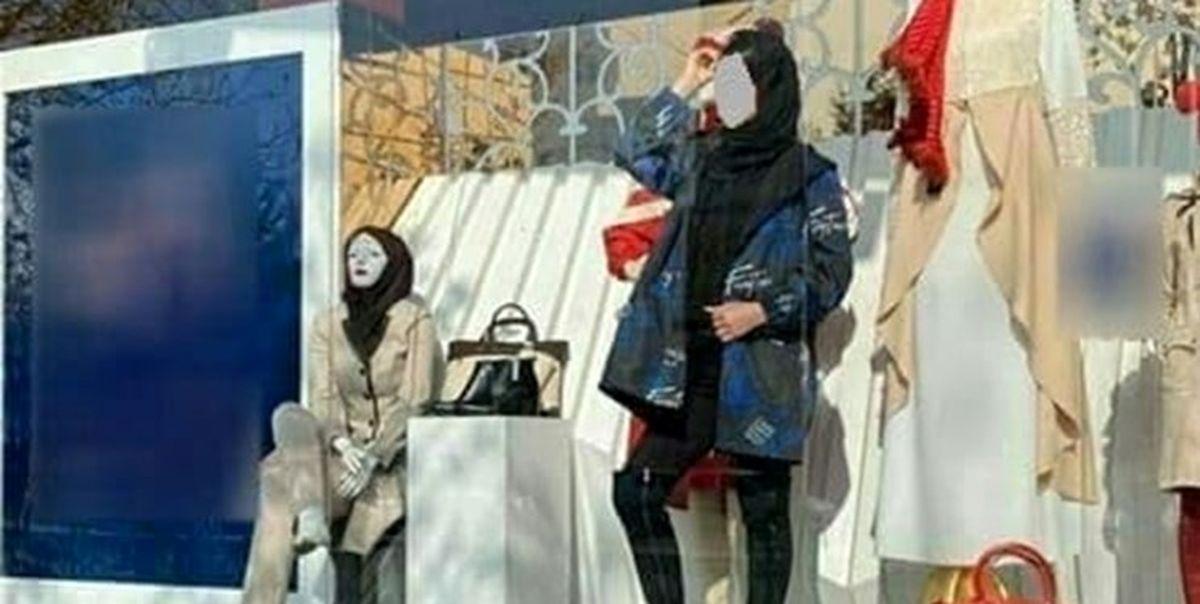 فروشگاه لباسی که از مانکن زنده زن استفاده میکرد، پلمپ شد